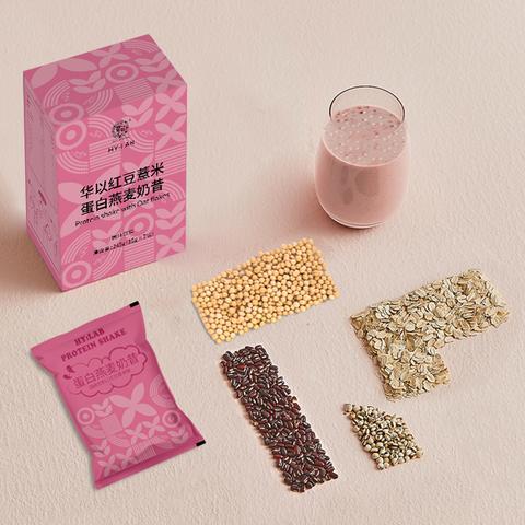 华以健康园 红豆薏米蛋白燕麦奶昔 35g*7袋*2盒 49元包邮(需用券)