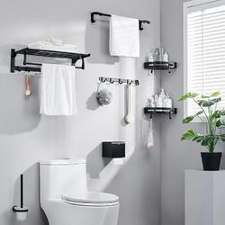 OPPLE 浴室置物架 六件套 379元包邮