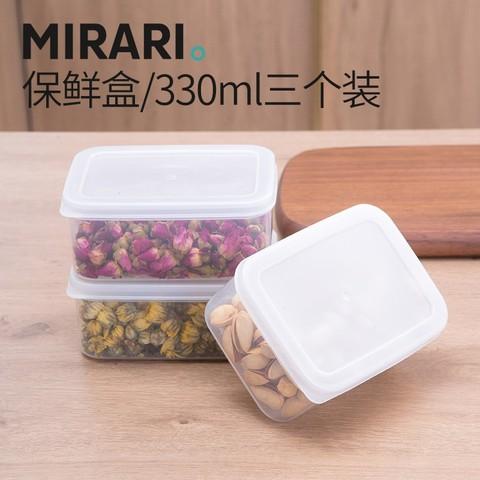 陌璃 日本进口冰箱收纳盒 330ml 3个装 8.9元包邮(需用券)