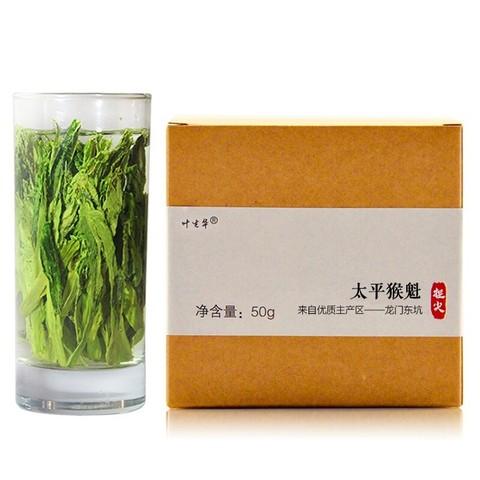 叶生华 2020新茶手工捏尖 太平猴魁特级 50g*2盒 74元包邮(需用券)