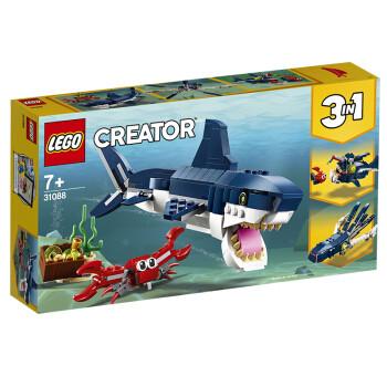 考拉海购黑卡会员: LEGO 乐高 创意系列 31088 深海生物 95.04元包邮包税