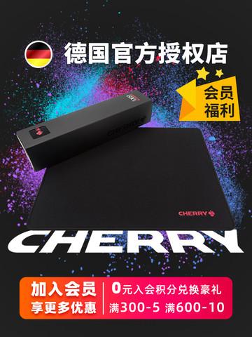 CHERRY 樱桃 G80系列 鼠标垫 290*225*4mm 25元包邮