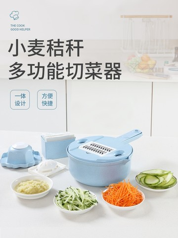baining 佰宁 厨房多功能切菜器 8件套 7.8元包邮(需用券)