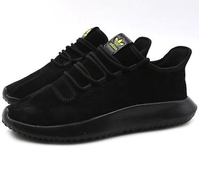 adidas 阿迪达斯 TUBULAR SHADOW B37763 女士经典鞋 199元包邮