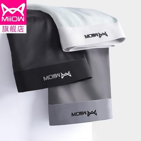 MiiOW 猫人 石墨烯抗菌男士内裤 3条装 39.9元包邮(需用券)