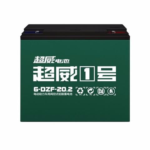 超威 60V20AH 6-DZF-20 经典款电池 以旧换新 5只装 468元包邮(需用券)