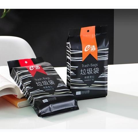 e洁 提绑背心垃圾袋 150只(45*50cm) 9.9元包邮(需用券)
