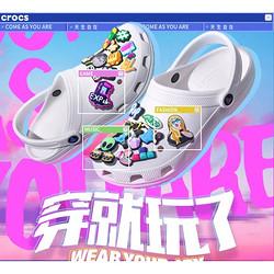 促销活动: 淘宝精选 Crocs 卡骆驰 聚划算欢聚日 女鞋大促~ 全场低至99元起!