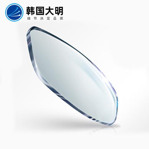大田 大明光学 防蓝光1.74超薄高清透明非球面镜片*2片+赠店内康视顿230元内纯钛镜框 328元(包邮、需用券)