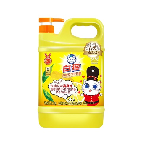 Baimao 白猫 柠檬红茶洗洁精 1.5kg 8.71元包邮(需用券)