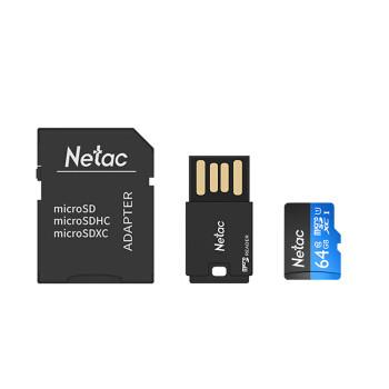 Netac 朗科 P500 64GB Class10 TF卡 科技蓝(内存卡+读卡器+SD卡套) 39.9元
