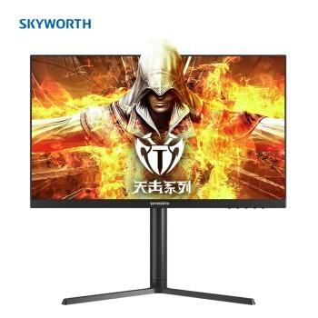 3日0点: Skyworth 创维 F27G1 27英寸显示器(IPS、1ms、165Hz 、HDR) 1199元包邮(需定金10元,晒单返100元E卡)