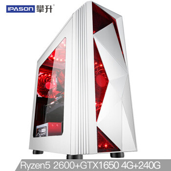 IPASON 攀升 P81 组装台式机(R5-2600、8GB、240GB、 GTX1650) 2699元包邮