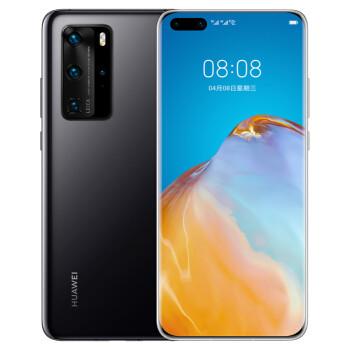 考拉海购黑卡会员: HUAWEI 华为 P40 Pro 5G智能手机 8GB+128GB 5788元包邮