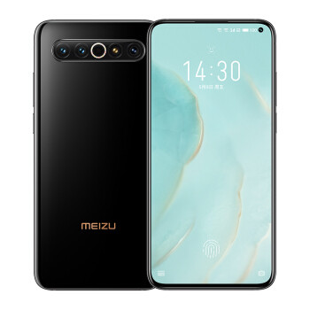 MEIZU 魅族 17 Pro 5G智能手机 乌金 8GB+128GB 4149元包邮(立减)