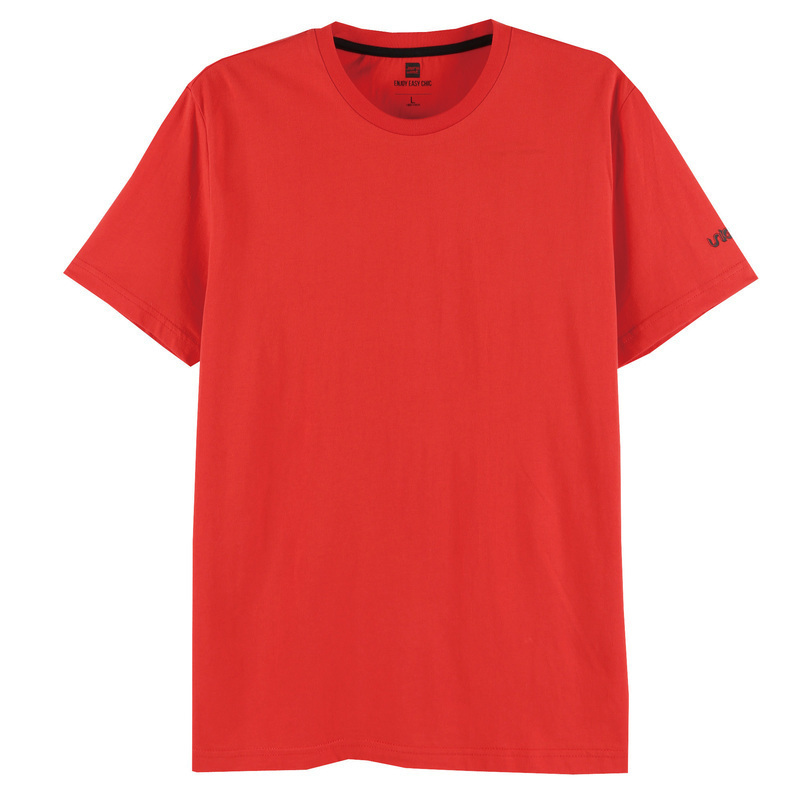真维斯 JW-92-173501 男士纯棉圆领T恤 14.9元包邮(需用券)