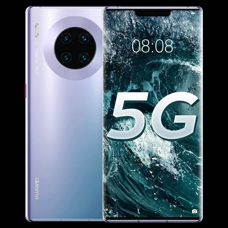 HUAWEI 华为 Mate 30 Pro 5G版 智能手机 8GB 128GB 5149元包邮(需用劵)
