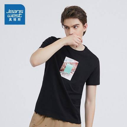 真维斯 JW-01-173TB588 男士纯棉印花T恤 19.9元包邮(需用券)