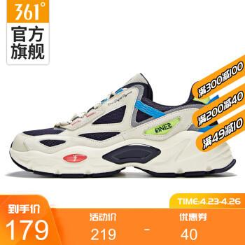 361° 672016760 男款运动鞋 低至94.53元(需用券)