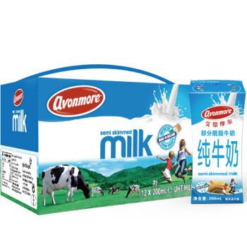 限北京: AVONMORE 艾恩摩尔 部分脱脂牛奶 200ml*12盒 *4件 102.64元包邮(双重优惠)