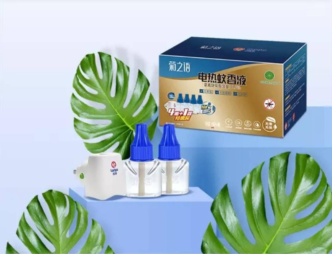 榄菊集团 菊之语 家用电热蚊香液 33ml*2瓶+加热器 15.9元(需用券)
