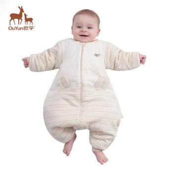 京东PLUS会员: OUYUN 欧孕 婴儿彩棉分腿睡袋 加厚款 *2件 116元包邮(合58元/件)