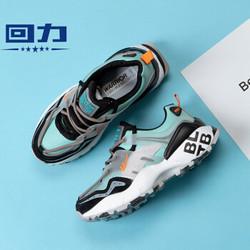 WARRIOR 回力 WXY-0115 中性款休闲鞋 *2件 214.14元包邮(合107.07元/件)