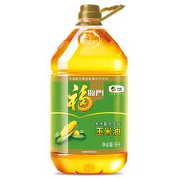 20点开始: 中粮 福临门 非转基因压榨一级玉米油 5L 29元