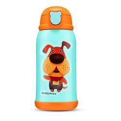 BeddyBear 杯具熊 儿童吸管保温杯壶 三盖礼盒款-小狗款 630ml 98元包邮