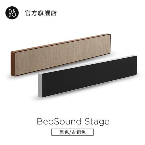 B&O BeoSound Stage 重低音无线回音壁 7448元包邮(需拼购)