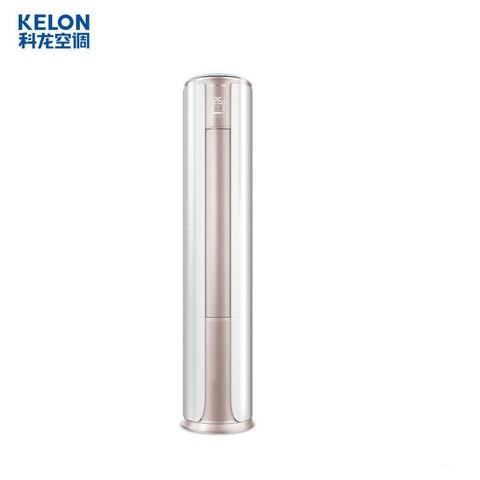 百亿补贴: KELON 科龙 KFR-50LW/FM1-A3 2匹 变频 立柜式空调 2974元包邮(需用劵)