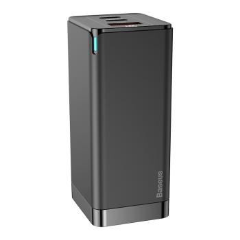 百亿补贴: Baseus 倍思 GaN氮化镓充电器 65W(2C1A) 115元包邮