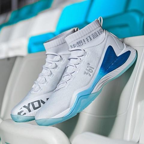 百亿补贴: 361° 671911105 男士网面篮球鞋 149元包邮
