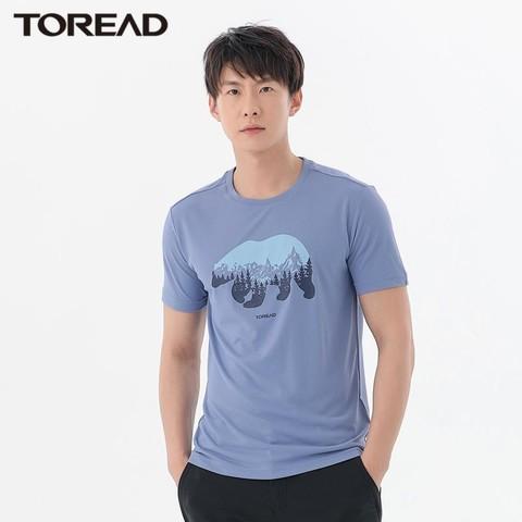 百亿补贴: TOREAD 男士油墨印花短袖T恤 54元包邮(需用券)
