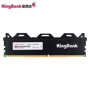 限地区: KINGBANK 金百达 黑爵系列 DDR4 3200 台式机内存条 8GB 179元包邮
