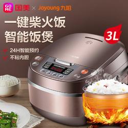百亿补贴: Joyoung 九阳 智能电饭锅 99元包邮