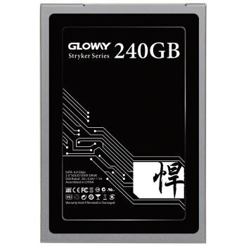 GLOWAY 光威 悍将 SATA3 固态硬盘 240GB 169元包邮