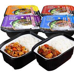 8日0点、移动专享: 杜大厨 大份量自热煲仔饭 4种口味盒饭 净重360g/盒*6盒 38.9元包邮(需用券)