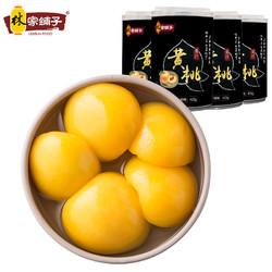 林家铺子 黄桃水果罐头 425g*4罐 19.9元包邮