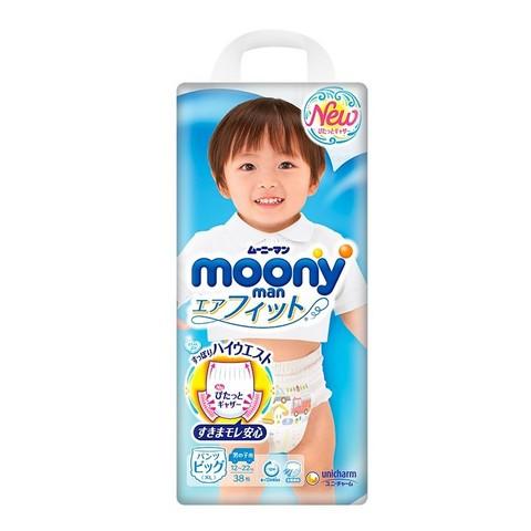 8日0点: moony 尤妮佳 男宝宝拉拉裤 XL38片 66元包邮(需用券)