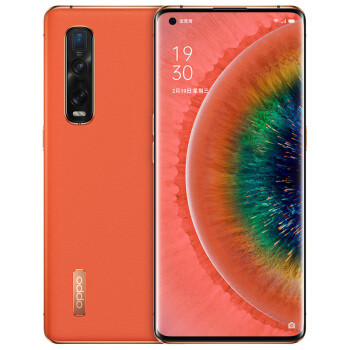 8日0点、苏宁SUPER会员: OPPO Find X2 Pro 5G智能手机 12GB+256GB 全网通 素皮版 茶橘 5699元包邮(需用券)