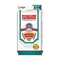 皇稻吉 东北大米 优质粥米 2kg 9.9元包邮
