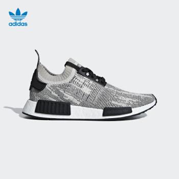 限尺码、考拉海购黑卡会员: adidas 阿迪达斯 NMD_R1 PK AQ0899 中性款跑鞋 *2件 667.04元包邮包税(合333.52元/件)