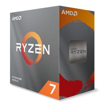 新品发售: AMD Ryzen 锐龙7 3800XT 盒装CPU处理器 2939元包邮(晒单返百元E卡)