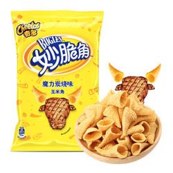 限地区: 奇多(Cheetos) 妙脆角魔力炭烧味(玉米角)65g *2件 6.5元(2件5折)