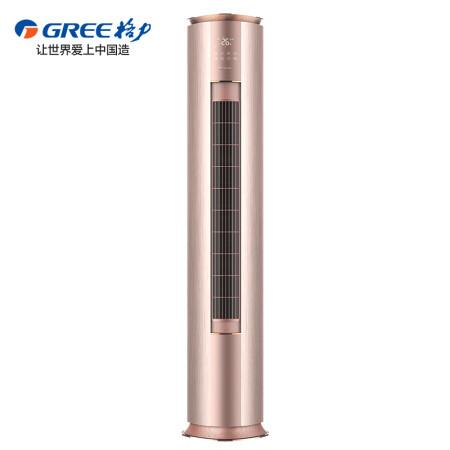GREE 格力 KFR-72LW/NhJbB1W 立柱式空调 3匹 10949元包邮(需用劵)