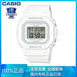 CASIO卡西欧手表男女 小方块电子男女时尚潮流防水手表 560系列 399元