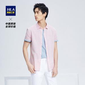 HLA 海澜之家 HNECJ2E026A 撞色条纹休闲衬衫 49元包邮(需用券)
