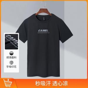 2020年夏季速干衣休闲舒适打底衫短袖男式t恤 19元