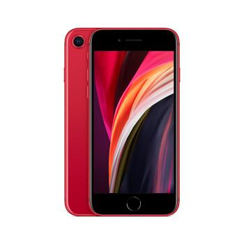 8日10点: Apple 苹果 iPhone SE 第二代 智能手机 128GB 3298元包邮